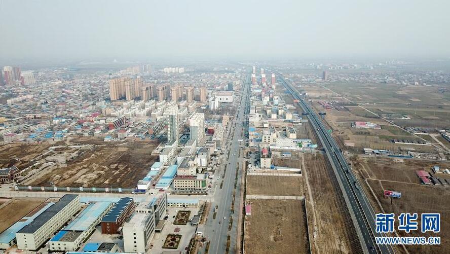 河北雄安新區建設發展一周年紀實